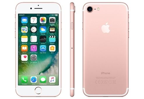 Apple iPhone 7 128GB Rose Gold  A1778