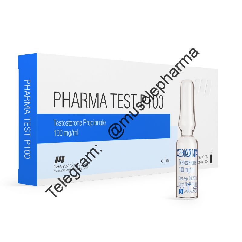 PHARMATEST P100 (PHARMACOM LABS). 100mg/ml. 1 ml * 1 ампула