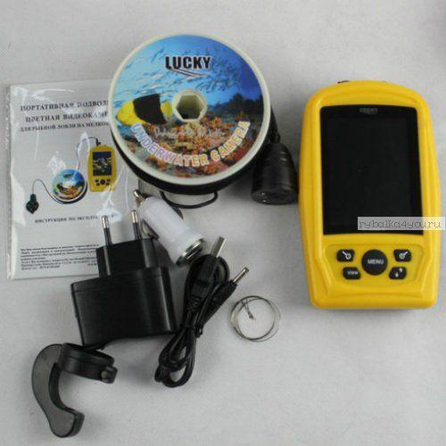 Подводная видеокамера LUCKY FF3308-8  - купить со скидкой