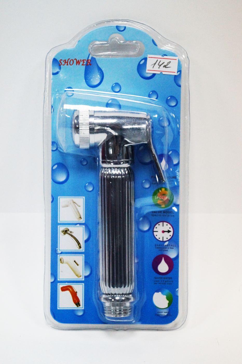 Гигиенический душ, хромированная рефленая лейка 142
