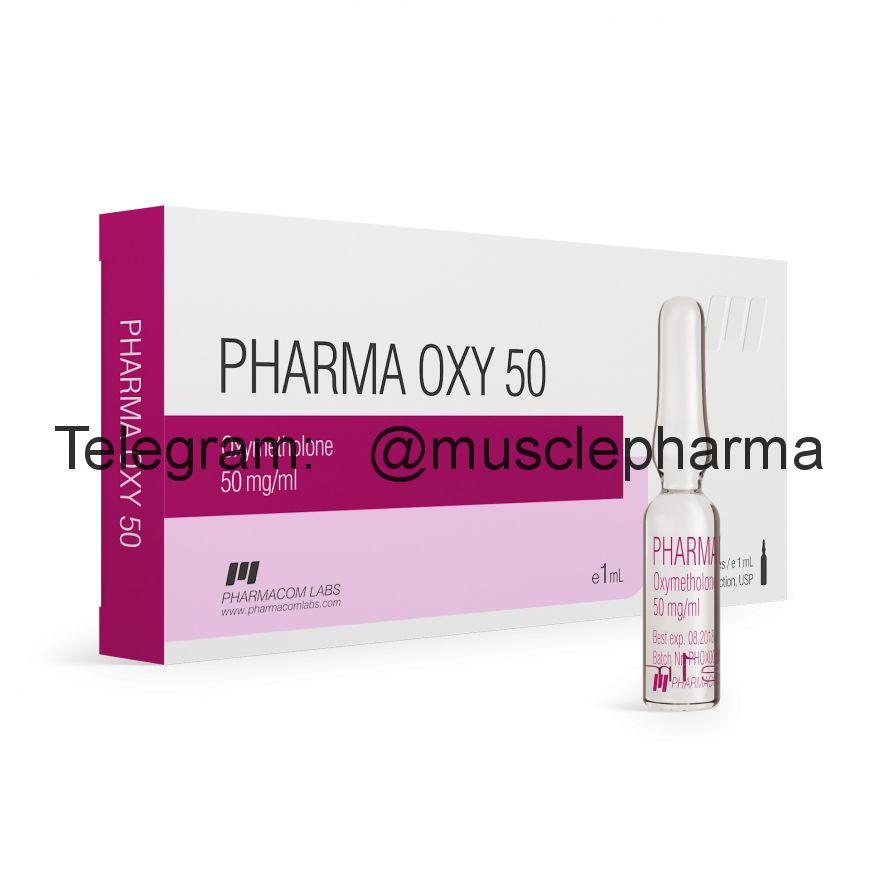 PHARMA OXY 50 (ОКСИМЕТАЛОН). 50 mg/ml 1 ml * 1 ампула