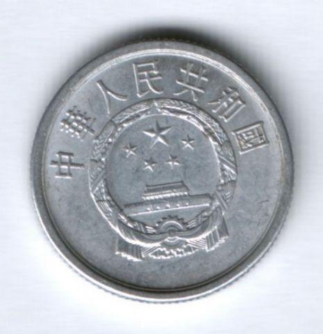 2 феня 1976 г. Китай