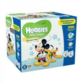 Подгузники Huggies Ultra Comfort для мальчиков 5 (12-22 кг) Disney Box 105 шт.
