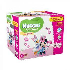 Подгузники Huggies Ultra Comfort для девочек 5 (12-22 кг) Disney Box 105 шт.