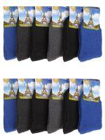 Носки подростковые для мальчика(ТЕРМО)-26руб