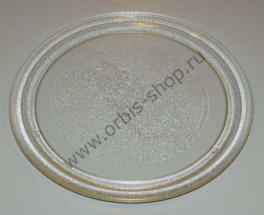 Тарелка LG 24,5 см. 3390W1G005D
