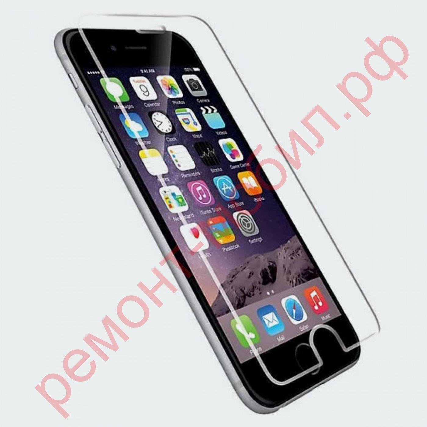 Защитное стекло для iPhone 6 / iPhone 6s
