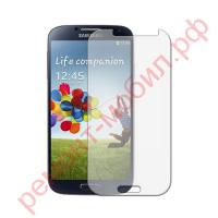 Защитное стекло для Samsung Galaxy S4 ( i9500 )