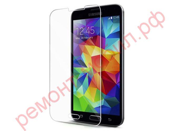 Защитное стекло для Samsung Galaxy S5 ( G900F )