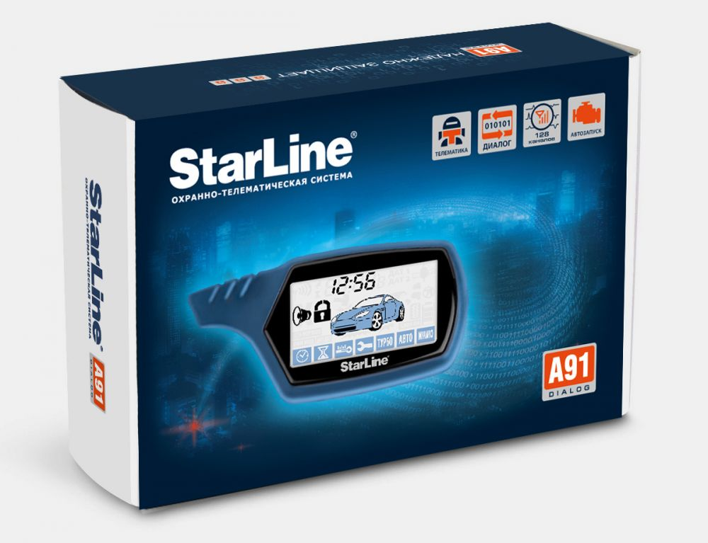 Автосигнализации StarLine Twage A91 Dialog