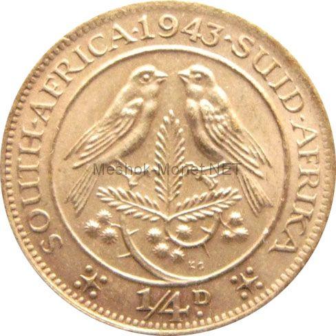 Южная Африка 1/4 пенни 1942 г.