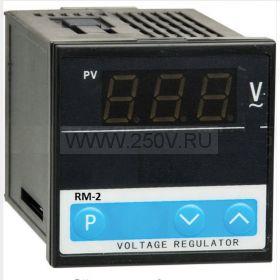 Регулятор мощности RM 2