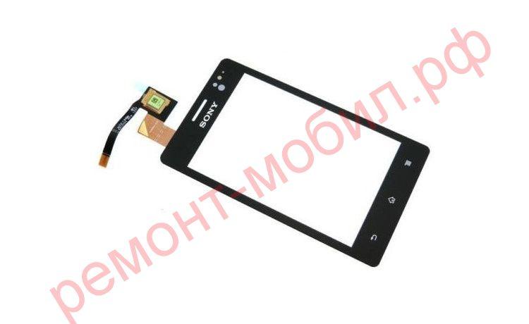 Тачскрин для Sony Xperia Go ( ST27i )