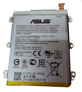 Аккумулятор Asus ZE500CL ZenFone 2 (C11P1423) Оригинал