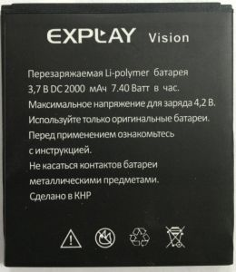 Аккумулятор Explay Vision/Surf Оригинал