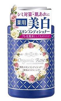 238079 Лосьон-конд. для лица с экстрактом дам.розы (с экстр. плаценты и осв. эффектом), 200 ml