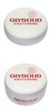 GLYSOLID Крем для сухой кожи с глицерином, банка 100г