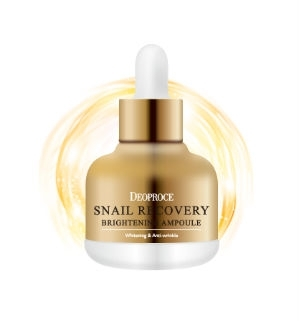 ДП Snail Сыворотка на основе муцина улитки DEOPROCE SNAIL RECOVERY BRIGHTENING AMPOULE