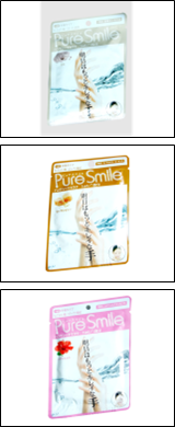 Pure Smile Питательная маска для рук в ассортименте