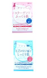 ROSETTE Многофункциональный гель для лица с эффектом лифтинга 4 в 1 (лосьон, сыворотка, молочко, крем)
