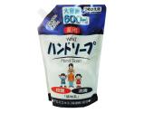 WINS Жидкое мыло для рук с восстанавливающим эффектом и экстрактом алоэ