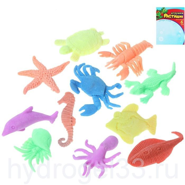 Растущие фигурки морских животных, 1 шт
