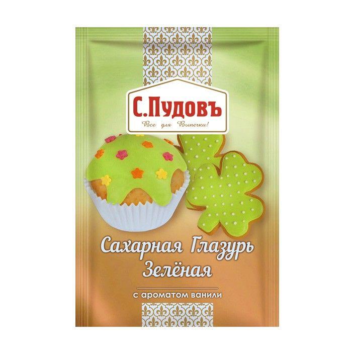 ПУДОВ Сахарная глазурь зеленая 100 гр