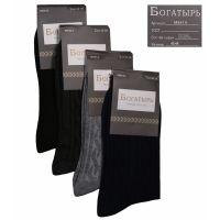Мужские носки БОГАТЫРЬ  (мин.заказ 3 уп)-25 руб