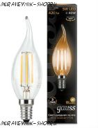 Лампа Gauss LED Filament Candle tailed E14 5W 2700K