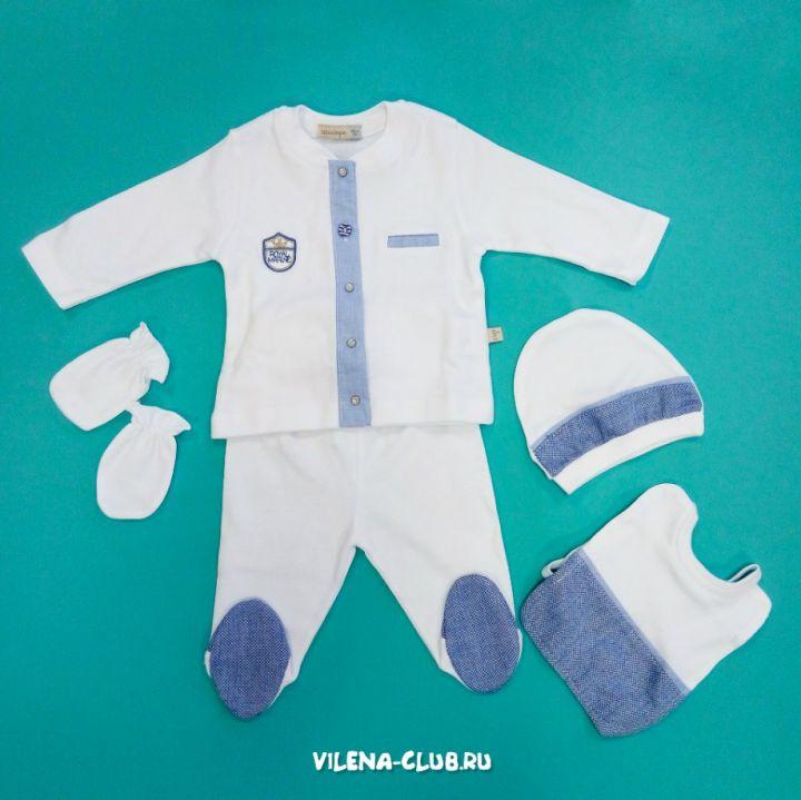 Набор для новорожденных Cassiope