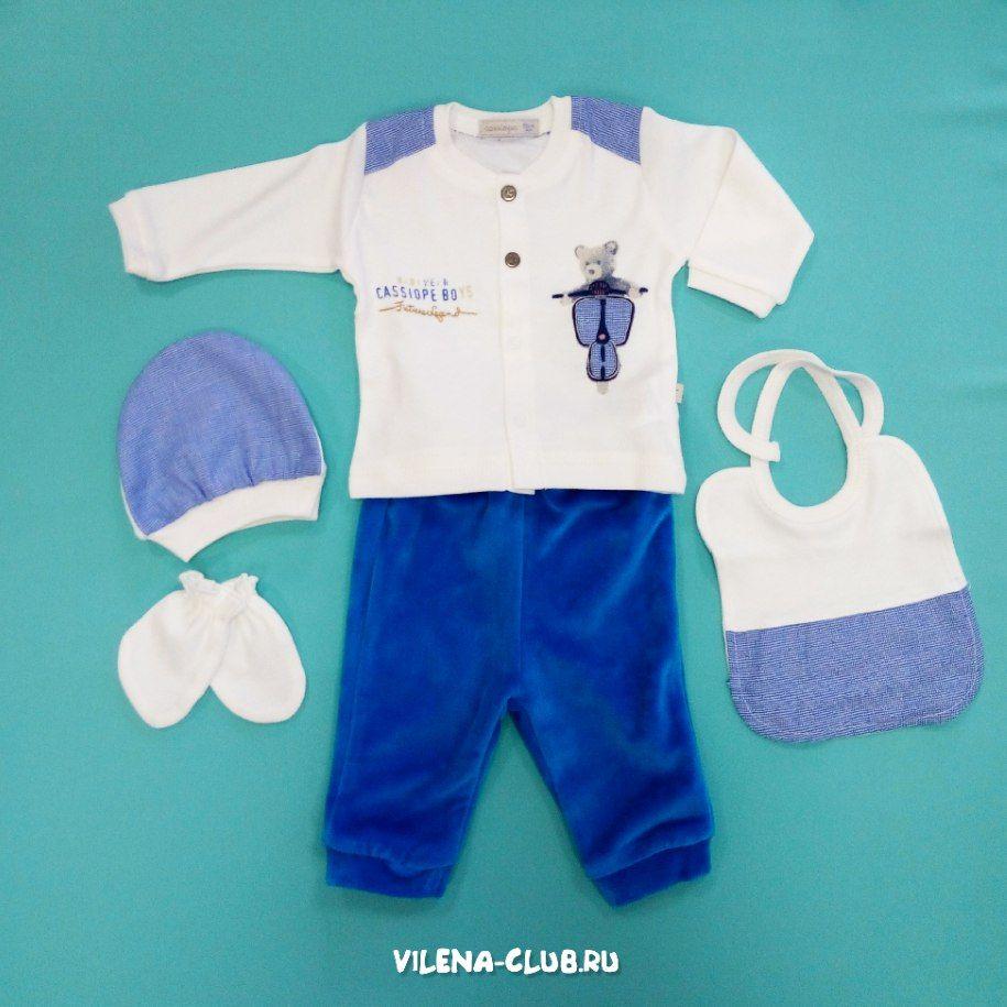 Набор для новорожденных Мишка Cassiope