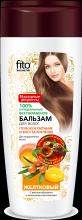 Бальзам для окрашенных волос «Желтковый» с маслом облепихи и молочными протеинами серии «НР»,270 мл