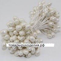 тычинки жемчужные крупные  белые