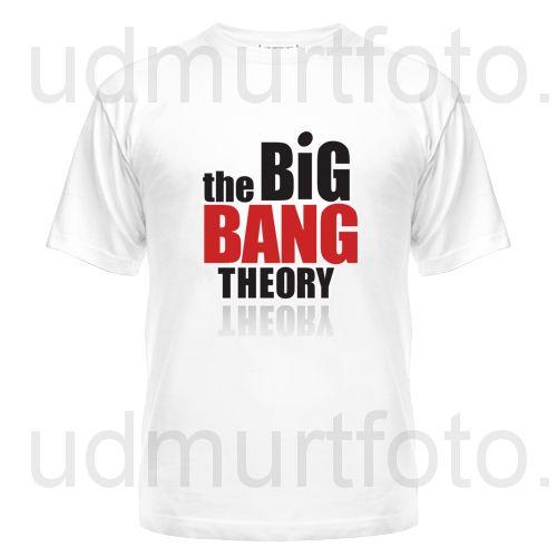 Футболка мужская Big Bang Theory