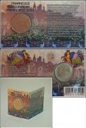 """Блистерный мини-буклет-книжка для монет 1 рубль 2014 года """"Графическое изображение Рубля"""" ММД"""
