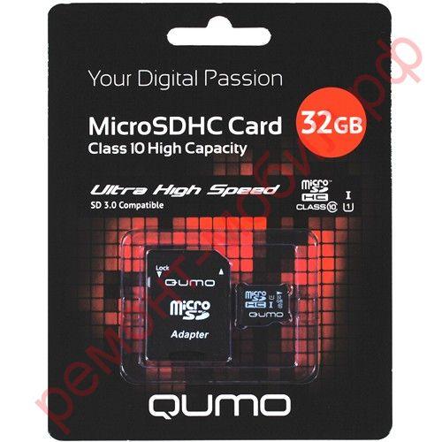 Карта памяти QUMO MicroSD 32 Гб