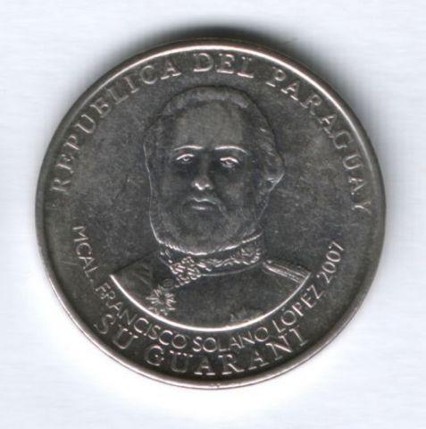 1000 гуарани 2007 г. Парагвай