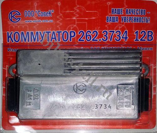 Коммутатор БКС 262 12В 65Вт Восход (Совек)