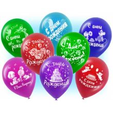 шары на день рождение, Украшение шарами, оформление шарами, воздушный шарик, заказать гелиевые шары, гелиевые шары, купить гелиевые шары, воздушный шар доставка, шары гелиевые цена, гелевый шар, заказатиь шарики, гелиевые Ярославль