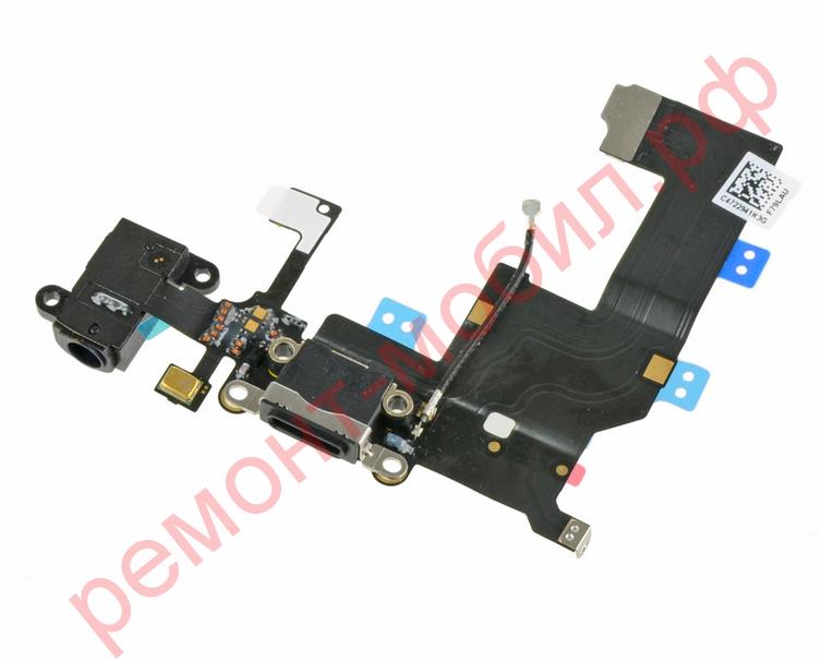 Шлейф с разъемом зарядки для iPhone 5