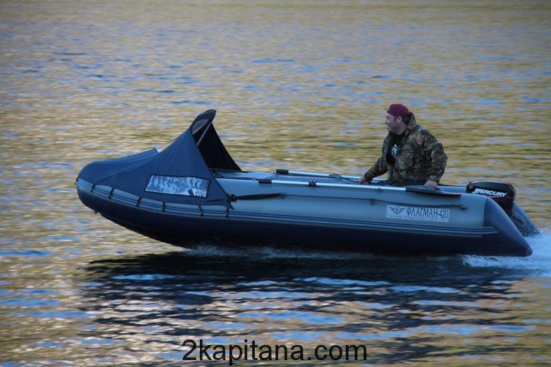 Лодка Флагман 420 надувная ПВХ