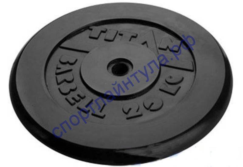 Диск обрезиненный TITAN 20 кг d-26