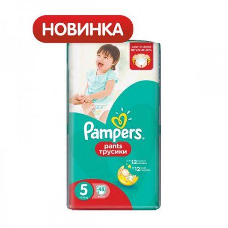 Трусики-подгузники Pampers Pants 5 (12-18 кг) 48 шт
