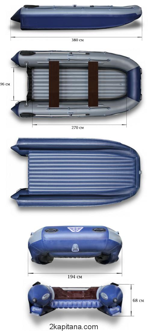 Лодка Флагман 380К надувная ПВХ Катамаран