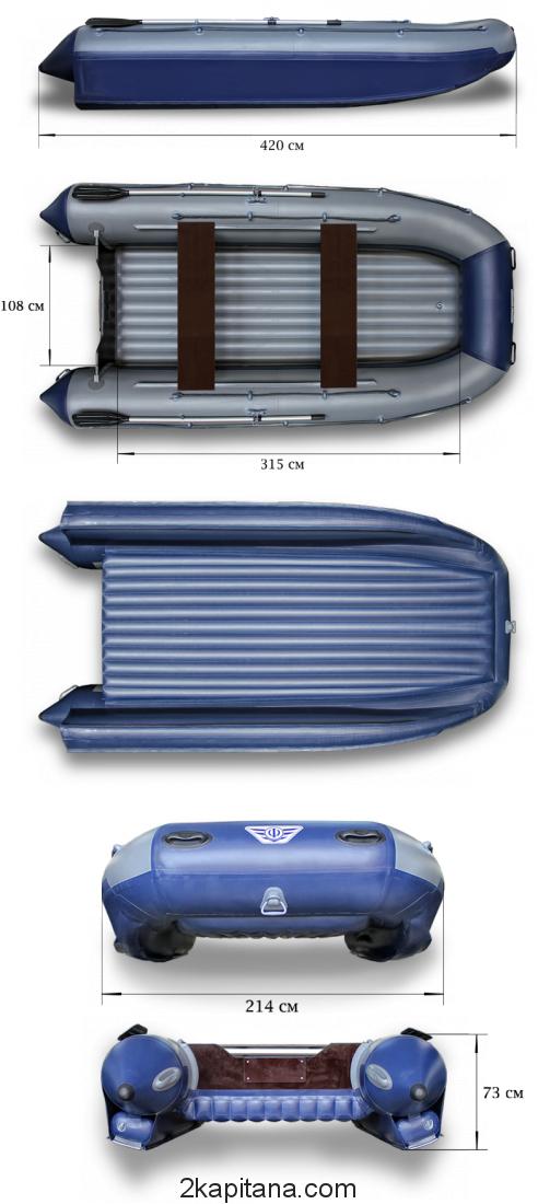 Лодка Флагман 420К надувная ПВХ Катамаран