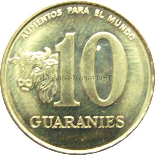 Парагвай 10 гуарани 1996 г.