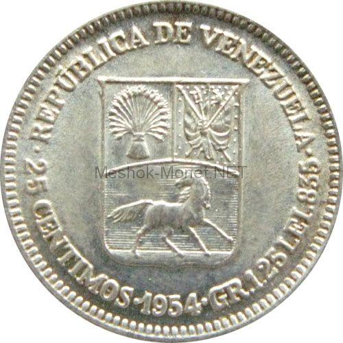 Венесуэла 25 сентимо 1954 г.