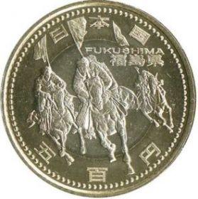 Префектура Фукусима 500 иен Япония 2016
