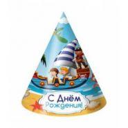 """Колпак """"Корабль"""" 16см. (10 шт) (арт. 2-16. 10-0032)"""