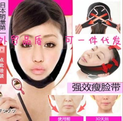 Ночная маска-бандаж повязка для подтяжки и коррекции овала лица 3D лифтинг эффект
